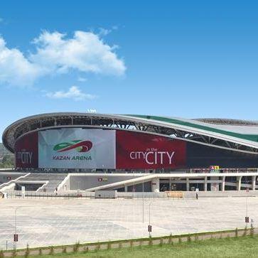 Kazan Arena - stadions WK 2018